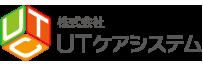 株式会社UTケアシステム